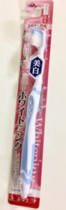 イオン・ステイン除去歯ブラシ1